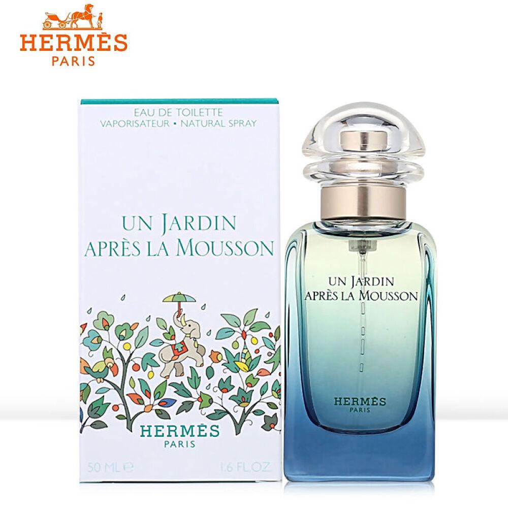 【圣诞节礼物】爱马仕(hermes)淡香水印度花园中性香水50ml