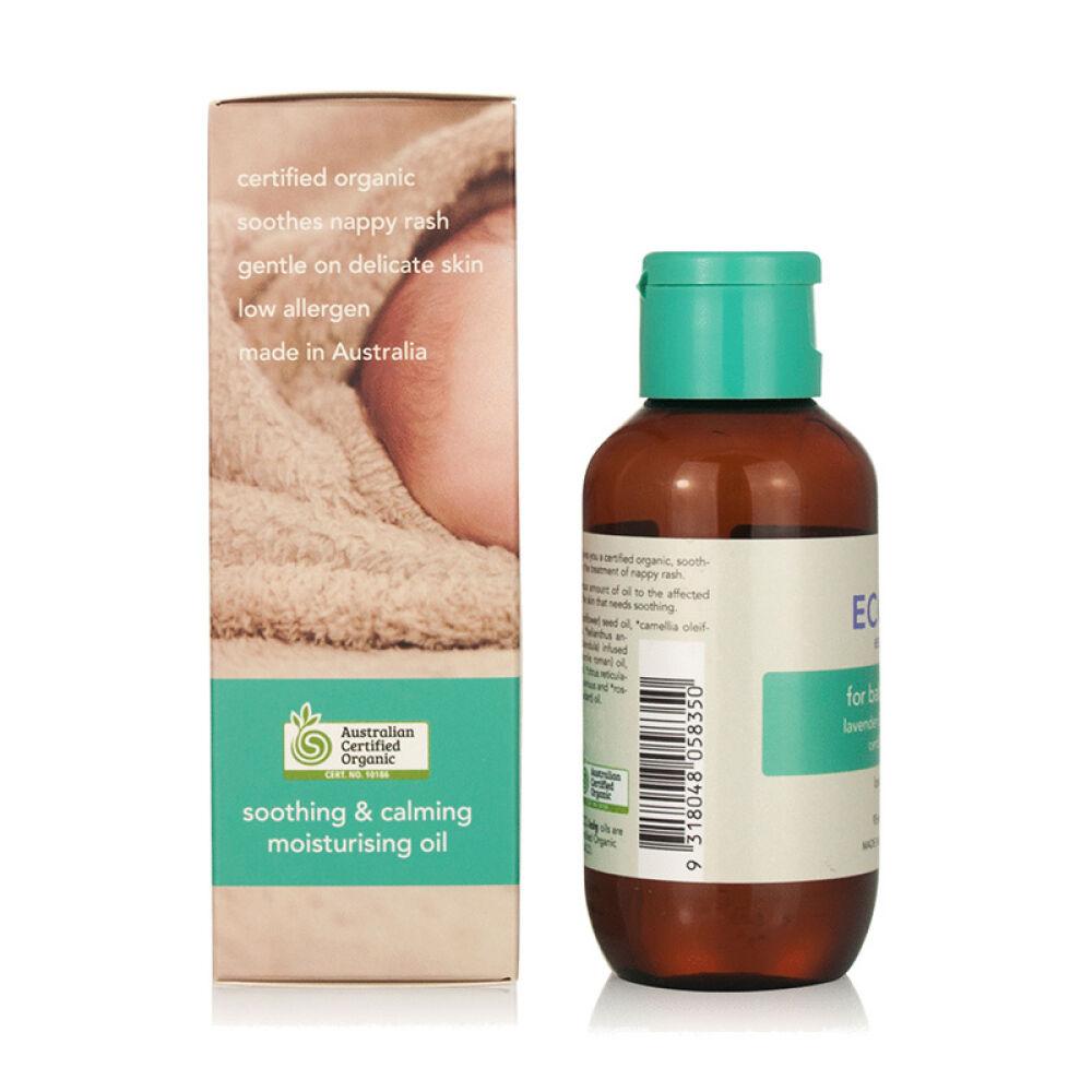 澳洲进口eco宝宝护臀油95ml婴儿按摩精油儿童润肤改善
