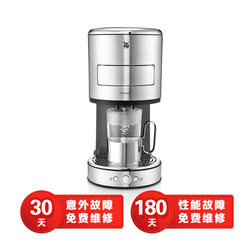 德国进口福腾宝wmflono咖啡机过滤滴落式咖啡壶
