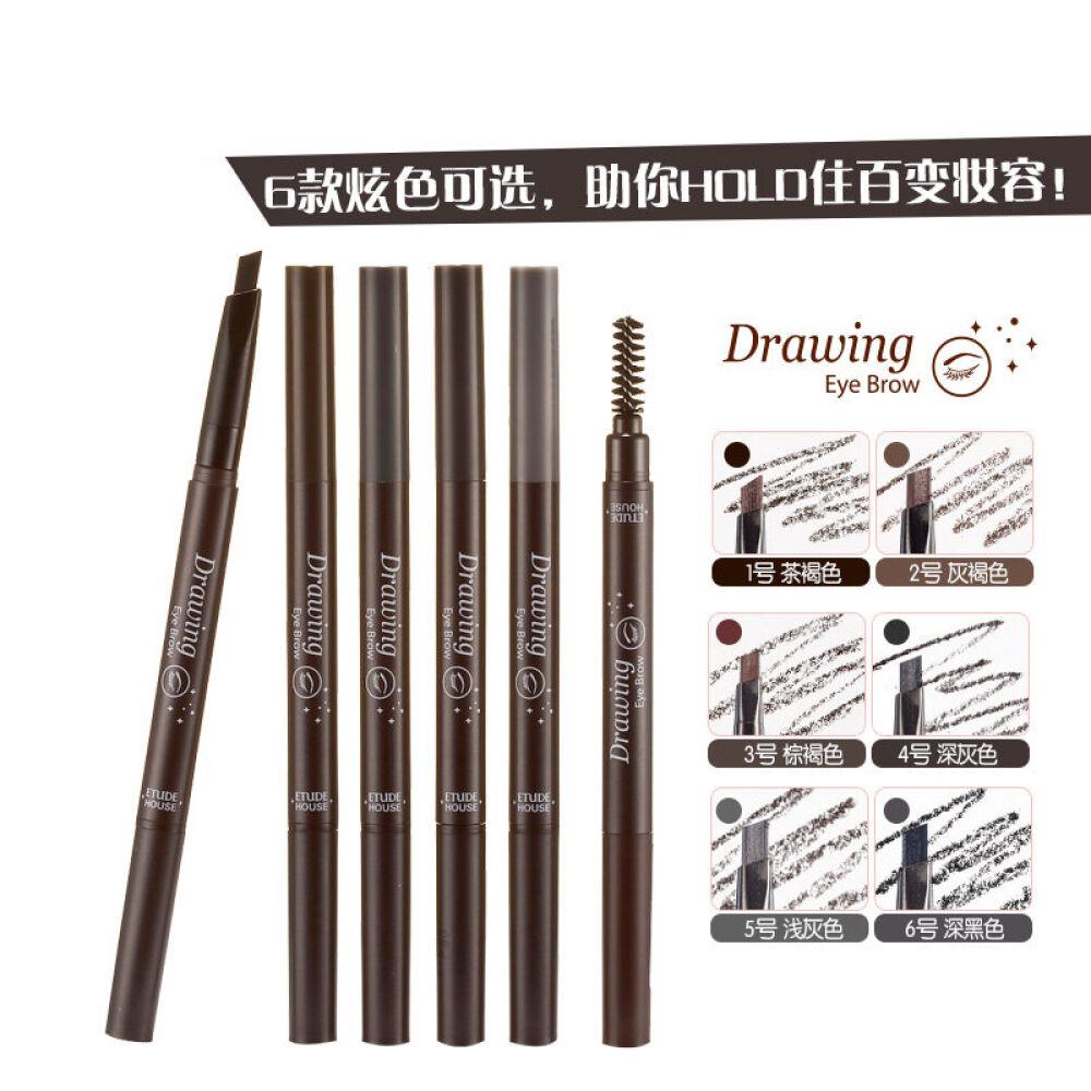 韩国直邮爱丽小屋drawingeyebrow双头自动眉笔0.25g4