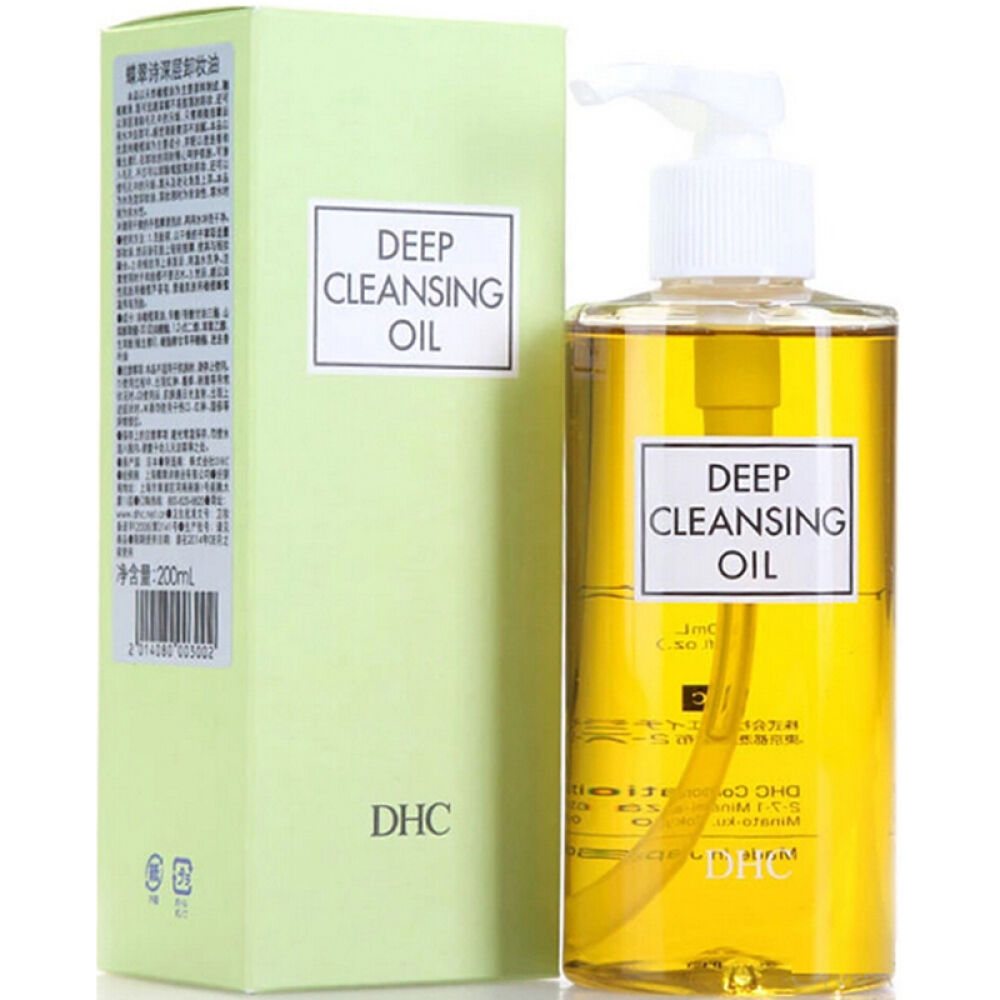 dhc蝶翠诗橄榄深层卸妆油温和卸妆收毛孔200ml