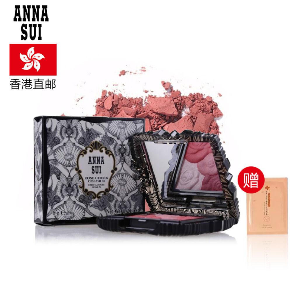 进口】annasui/安娜苏魔颜精灵蔷薇颊彩胭脂腮红6g升级版多色可选301