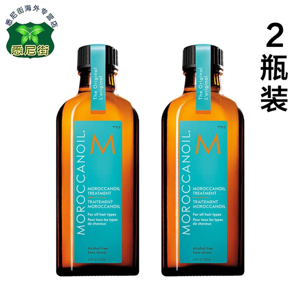 【澳洲直邮】moroccanoil摩洛哥油护发精油美发洗护发